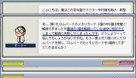 f0087701_14333917.jpg