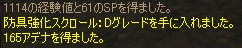 b0062614_0531348.jpg