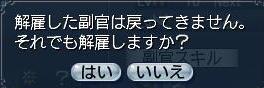 c0080816_1453816.jpg
