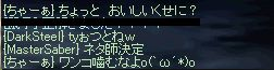 f0027317_041826.jpg