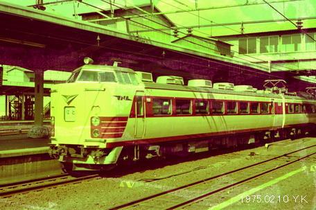 郷愁の鉄道・駅名標の旅ekimei.exblog.jp
