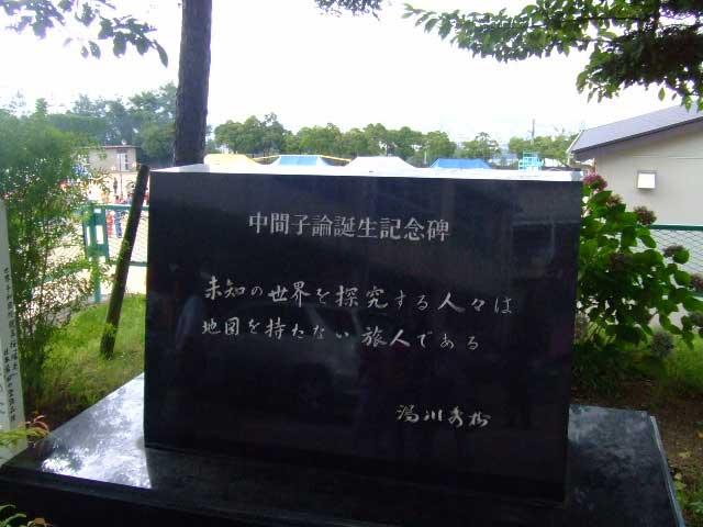 小学校の夏祭り_b0054727_0233345.jpg