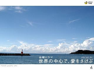 b0097729_0212013.jpg