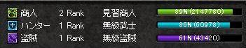 a0071140_1121234.jpg