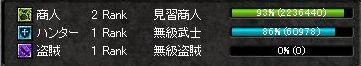 a0071140_1145695.jpg