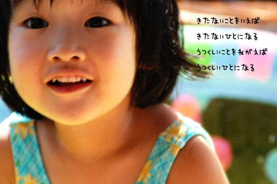 f0071242_1235164.jpg