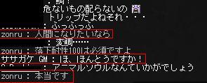 b0035649_23313366.jpg