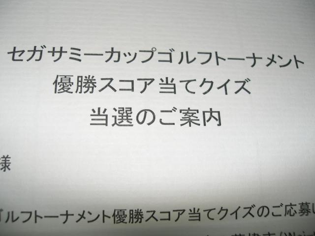 b0049549_18321938.jpg