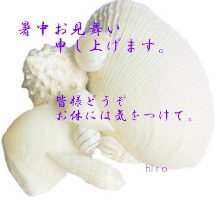 d0070652_2245445.jpg