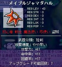 f0032057_10332486.jpg
