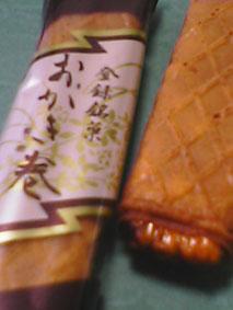 銘菓のコンセプト_d0069964_1222179.jpg