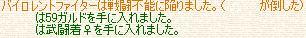 f0070573_14281452.jpg