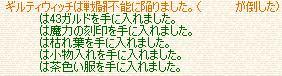 f0070573_1428161.jpg