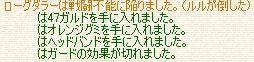 f0070573_14282697.jpg