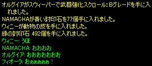 c0056384_1353677.jpg