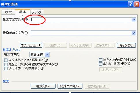 b0067595_11465681.jpg