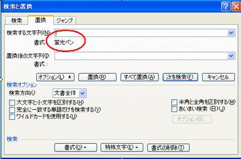 b0067595_11524236.jpg