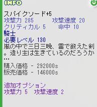 b0094998_10293962.jpg