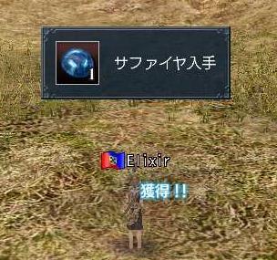 d0022200_7244741.jpg