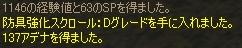 b0062614_2184644.jpg