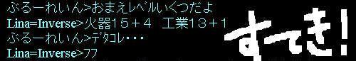 f0029614_17462129.jpg