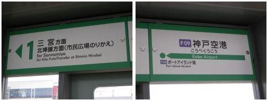 そして神戸_c0025115_1332859.jpg