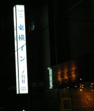 そして神戸_c0025115_137469.jpg