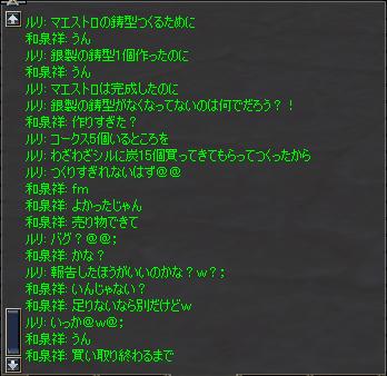 b0056117_874131.jpg