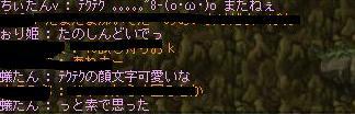b0068519_1363346.jpg