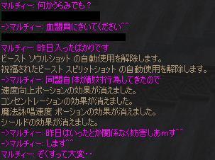 f0079719_22271981.jpg