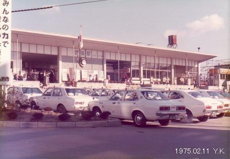 1975年2月11日 山陽沿線 2 : 郷愁の鉄道・駅名標の旅