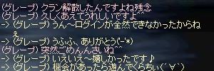 f0028342_1254746.jpg