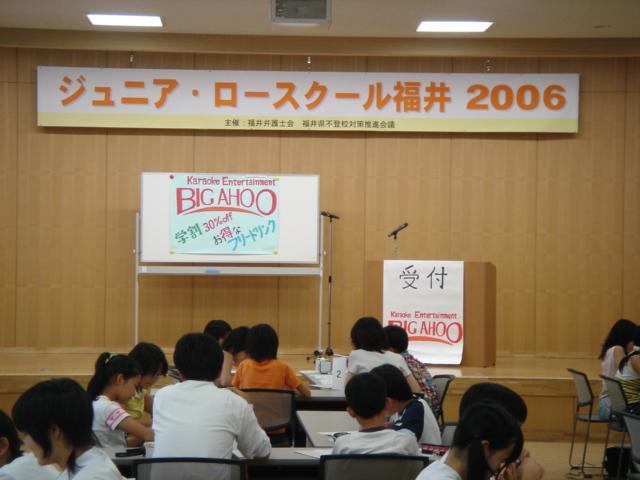 b0091443_2011579.jpg