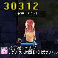 f0102745_2139572.jpg