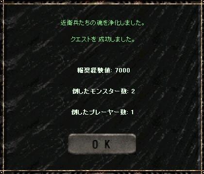 a0075647_10444537.jpg