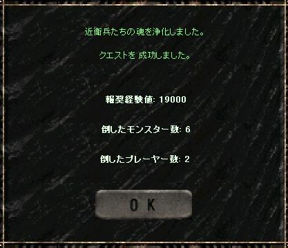 a0075647_14462634.jpg