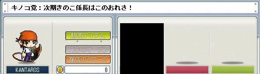 f0106752_11235544.jpg