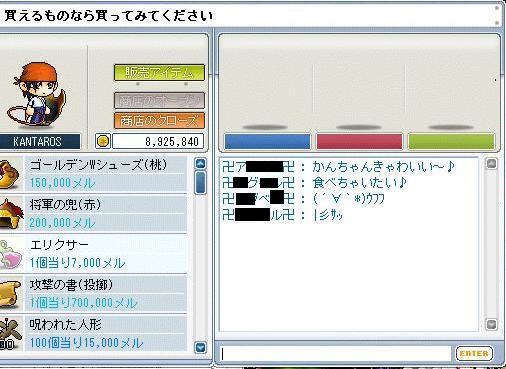 f0106752_118592.jpg