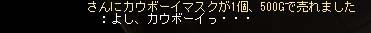 e0081559_20245496.jpg