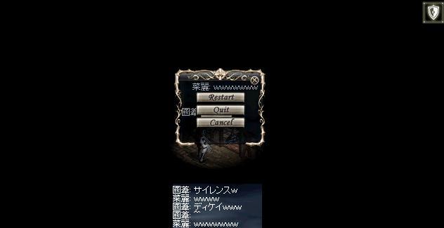f0043259_1074797.jpg