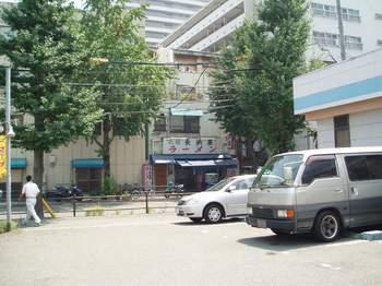 福岡海技免許センターと美味しい料理_a0077071_8183673.jpg