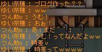 a0044572_1261274.jpg