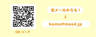 c0084780_16562662.jpg