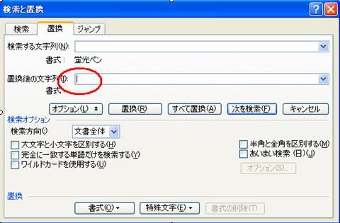 b0067595_15422281.jpg