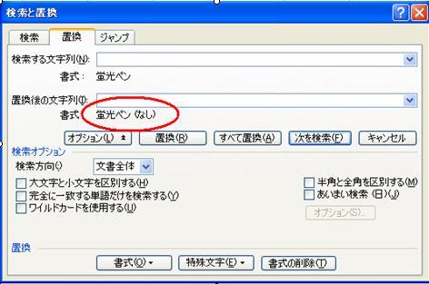 b0067595_1544260.jpg