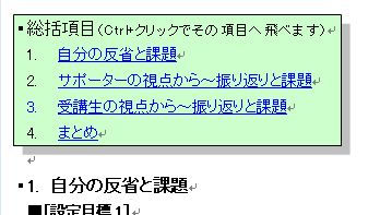 c0059902_1405076.jpg