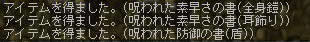 a0045019_12345618.jpg