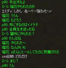f0091429_1305115.jpg
