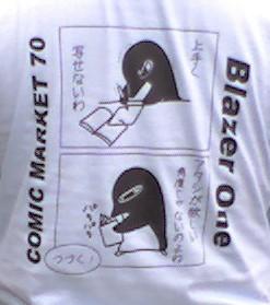 「CUT A DASH!!」のスタッフTシャツ_c0065430_20514531.jpg