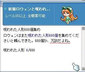 f0075439_142718.jpg